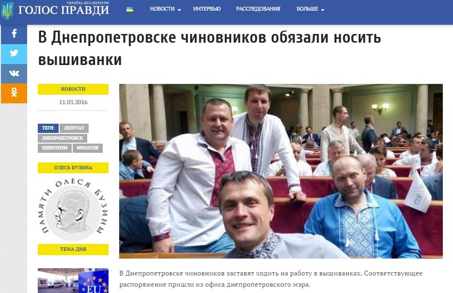 Скриншот сайта golospravdy.com