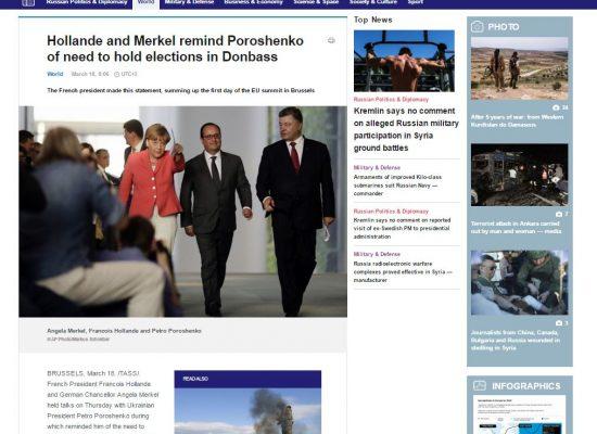 Руските СМИ изопачиха заявление на европейските лидери относно Украйна