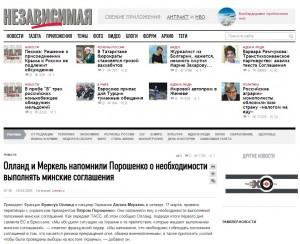 Screenshot website Nezavisimaya gazeta