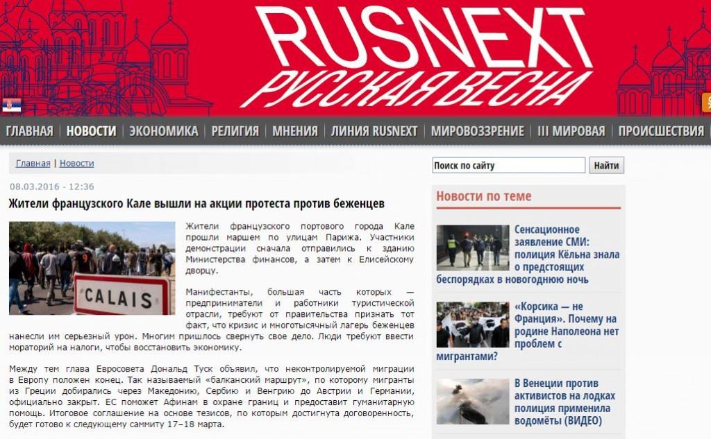 """Скриншот на сайта """"Русская весна"""""""
