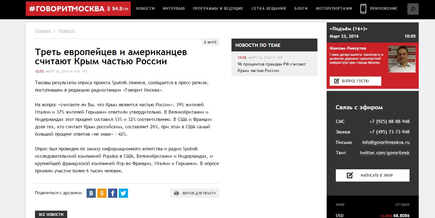 Website screenshot Govorit Moskva