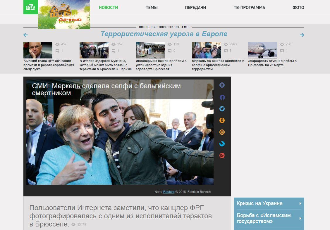 Website Screenshot NTV