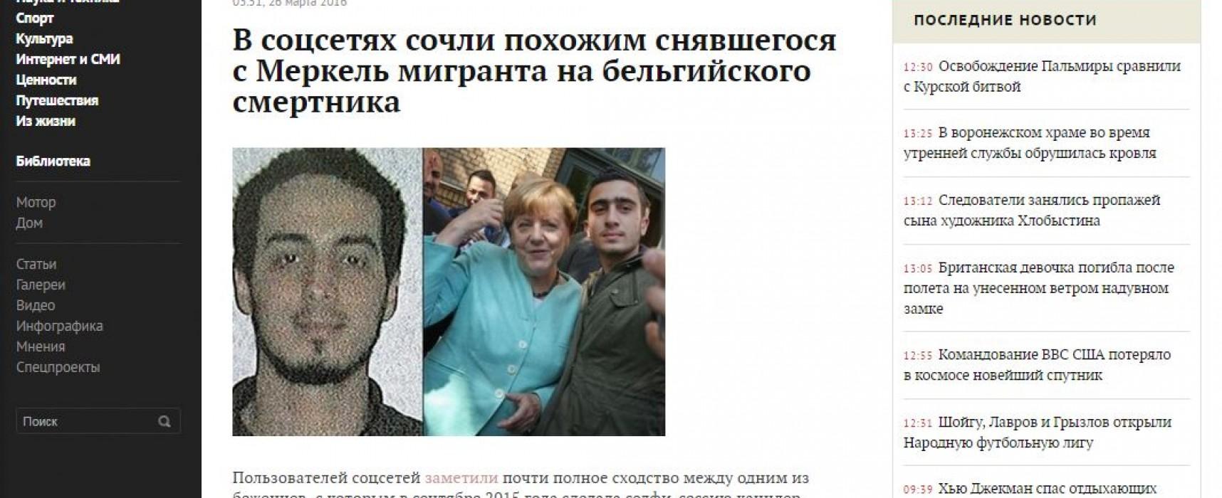 Falso: Merkel se ha hecho una selfie con el terrorista-suicida de Bélgica