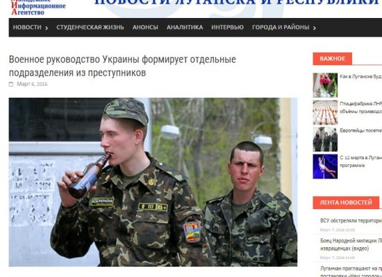 Fake: Ukraine to Conscript Suspected Criminals into Military Service