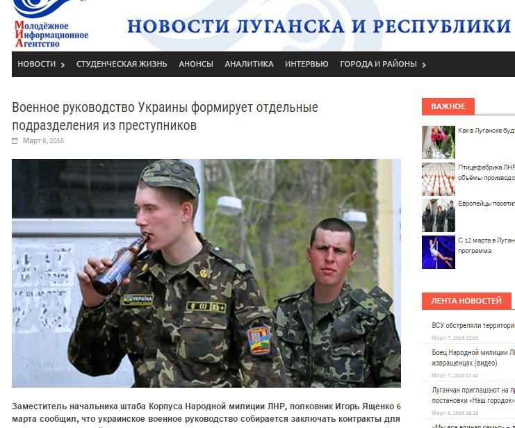 Website screenshot miaistok.su