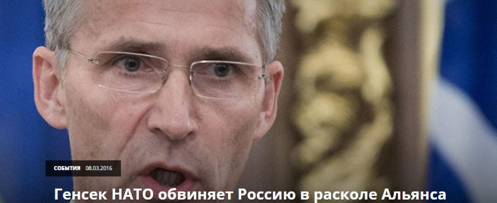 Falso: El secretario general de la OTAN culpó a Rusia en la división de la Alianza