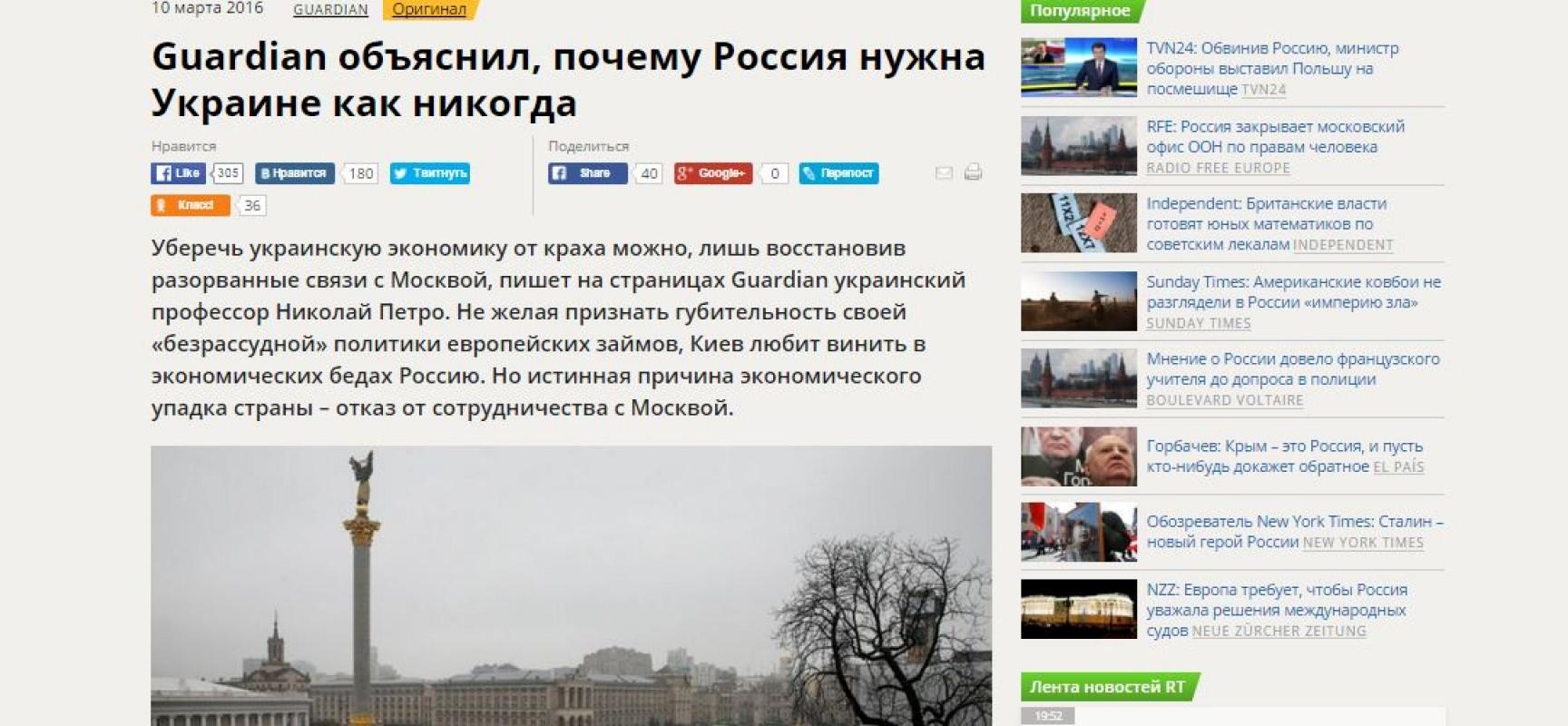 Fake: Guardian ha pubblicato un articolo pieno di fake sull'Ucraina