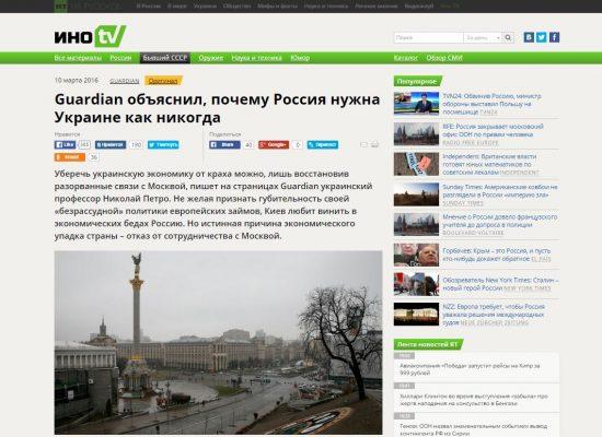 The Guardian a publié un commentaire avec des informations mensongères sur l'Ukraine