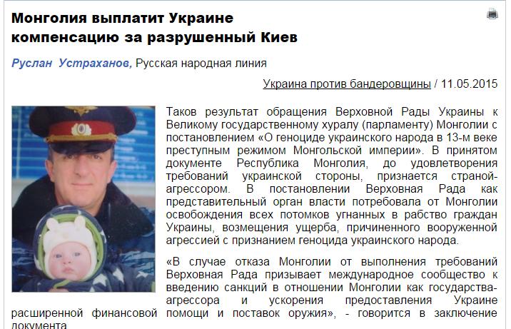 Скриншот ruskline.ru