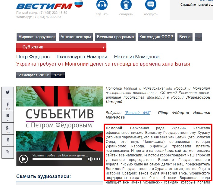 Website screenshot radiovesti.ru