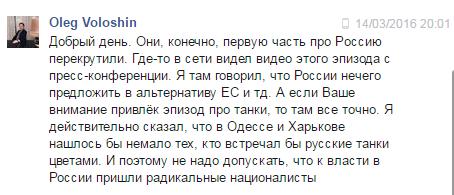 La respuesta de O.Voloshin en el original