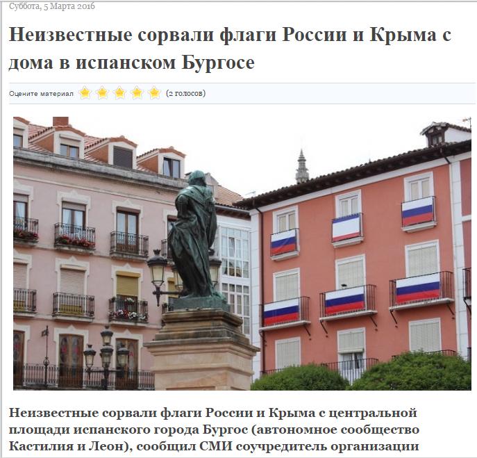 Скриншот с Rusmk.ru