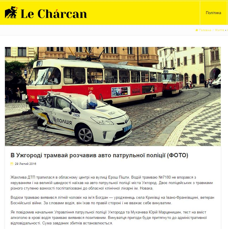 Website screenshot La Charcan
