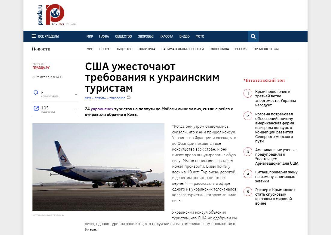 Captura de pantalla de Pravda.ru