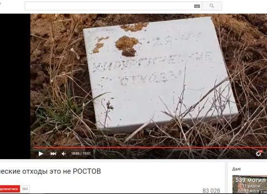 """СМИ отново си спомниха за """"секретното одеско гробище на загиналите в АТО"""""""