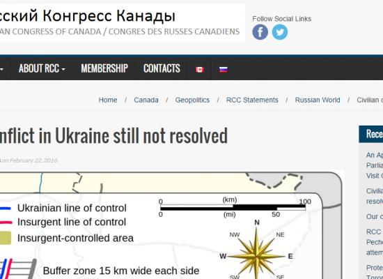 Русский Конгресс Канады обвинил Украину в разжигании гражданской войны на Донбассе