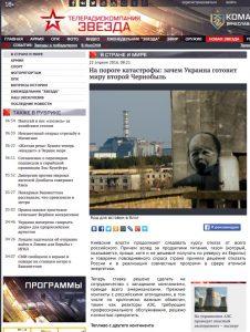 Website screenshot de la chaîne de télévision russe «Zvezda»
