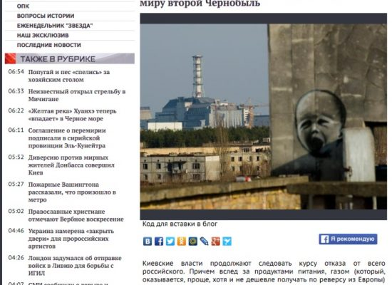 Fake: Ukraine on the Verge of a Second Chornobyl