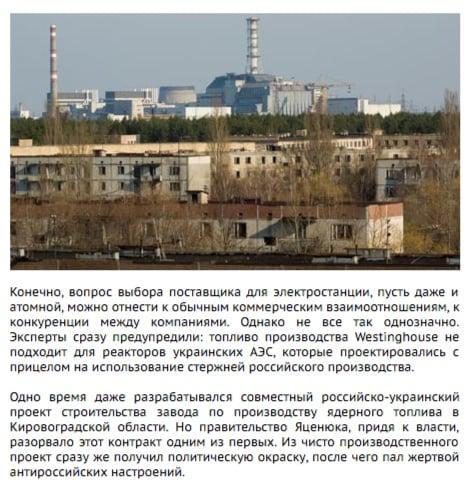 Скриншот на сайта tvzvezda.ru