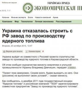 Website screenshot epravda.com.ua