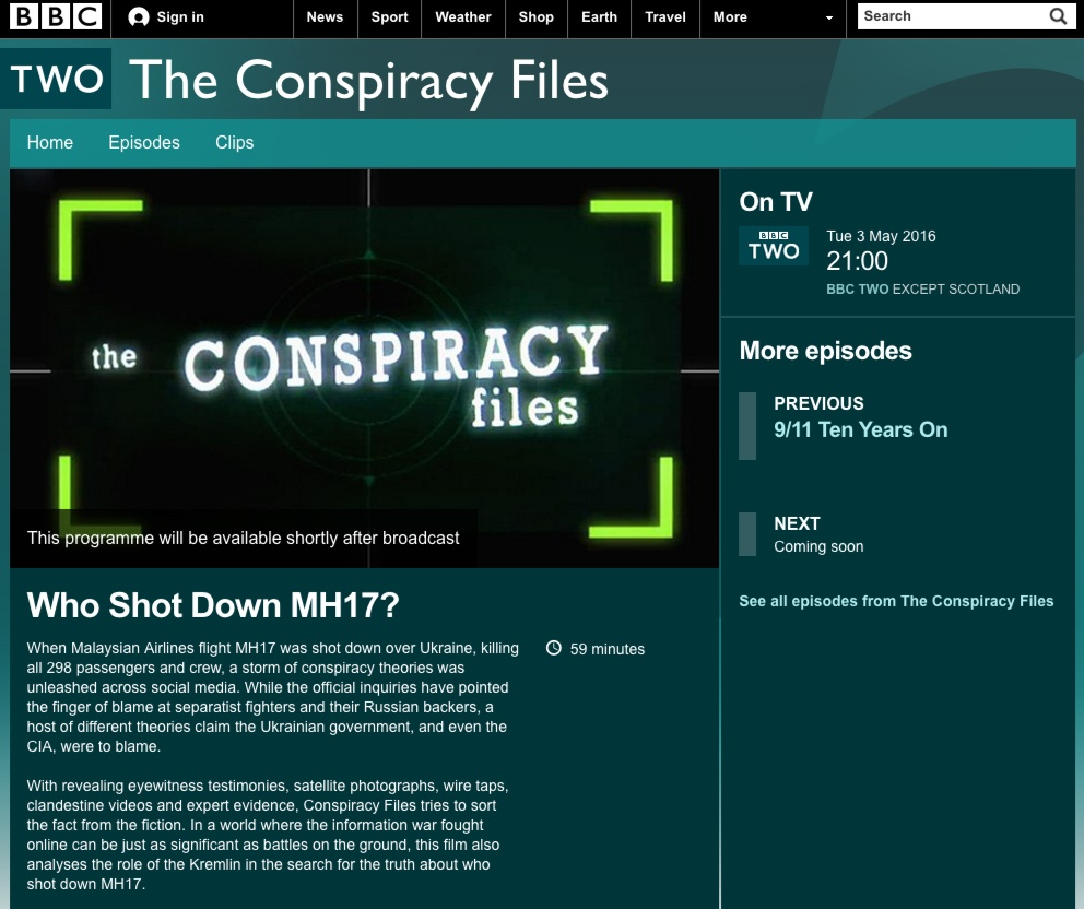 Скриншот на сайта на ВВС