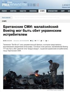 Website screenshot ria.ru