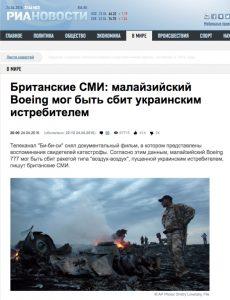 Website screenshot ria.ru