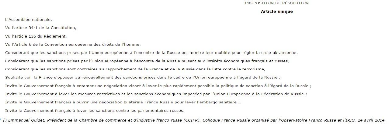 Скриншот сайта assemblee-nationale.fr