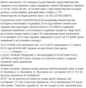 Website screenshot de la page Facebook de Lukash