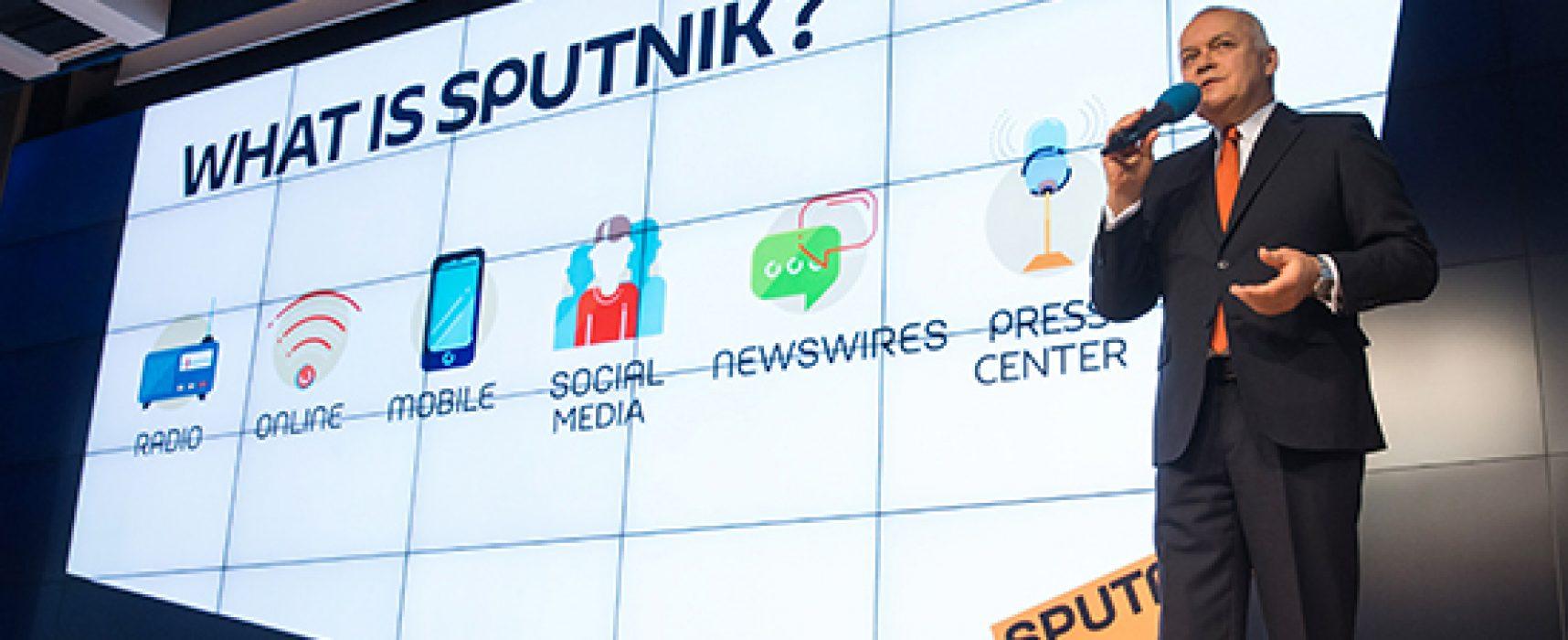 Турция заблокировала сайт российского агентства Sputnik