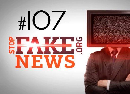 StopFakeNews #107. Кто и почему убил бас-гитариста «Любэ»?