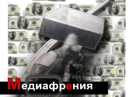 Игорь Яковенко: Криминальный оркестр