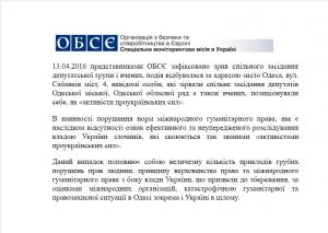 Un faux rapport de l'OSCE