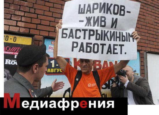Игорь Яковенко: В предвкушении окончательного счастья