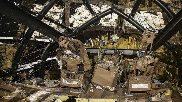 Это то, что осталось от кабины пилота малайзийского боинга MH17