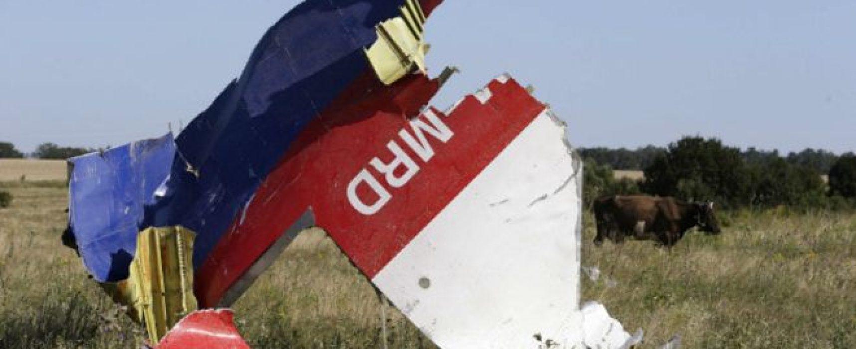 MH17: что на самом деле говорится в фильме Би-би-си