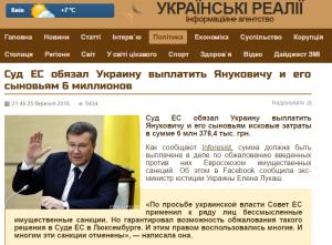 "Website screenshot ""Ukrainskie realii"""