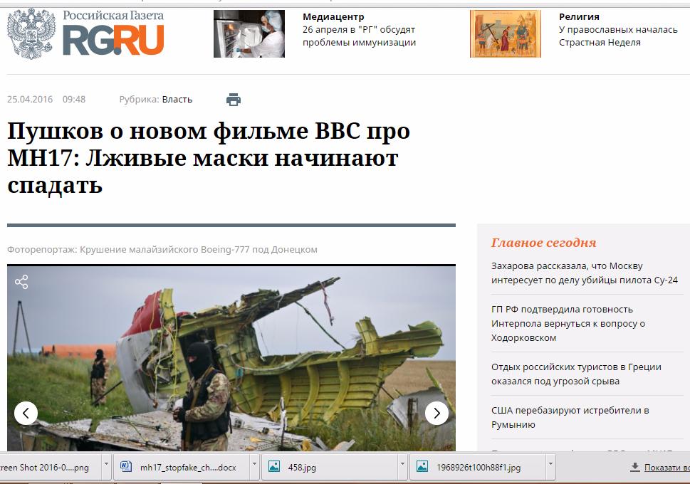 Diaro Ruso (RG.ru)