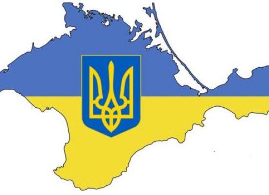 О дивный новый Крым