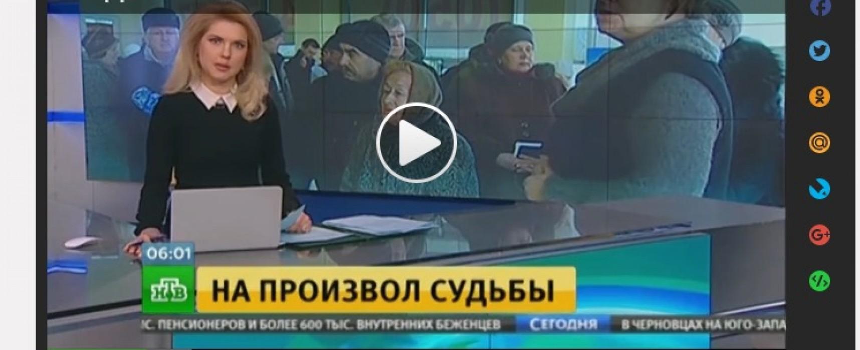 Fake: Kyiv Cuts Thousands of IDP Benefits
