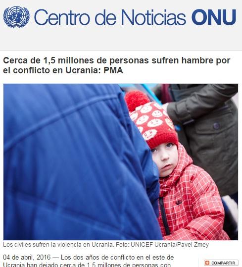 El informe de la ONU