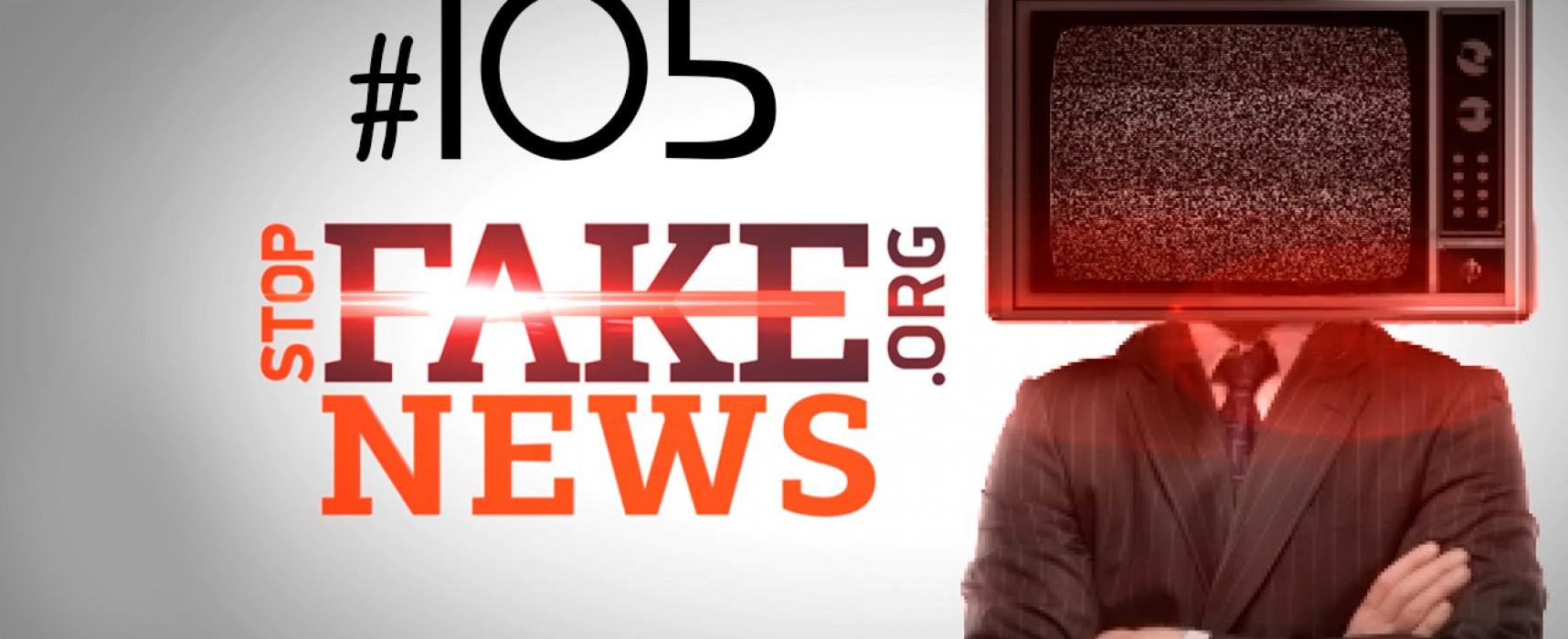 StopFakeNews #105. Крымскотатарская автономия, референдум в Голландии и месть украинских радикалов