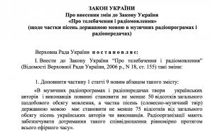 Website screenshot de la résolution