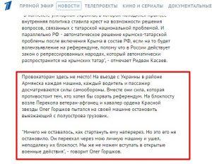 Website screenshot 1tr.ru