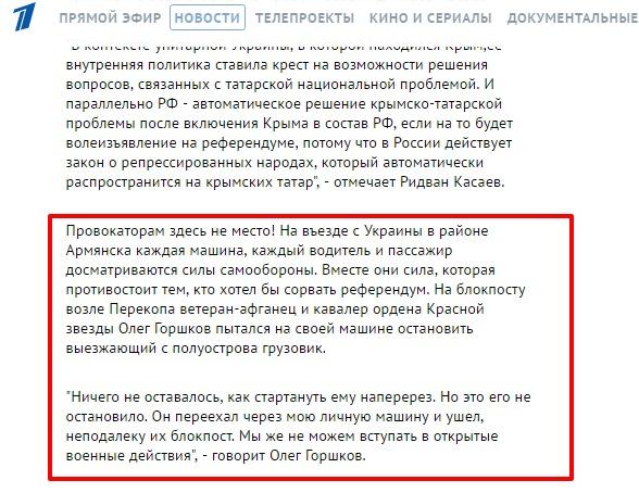 Скриншот 1tr.ru