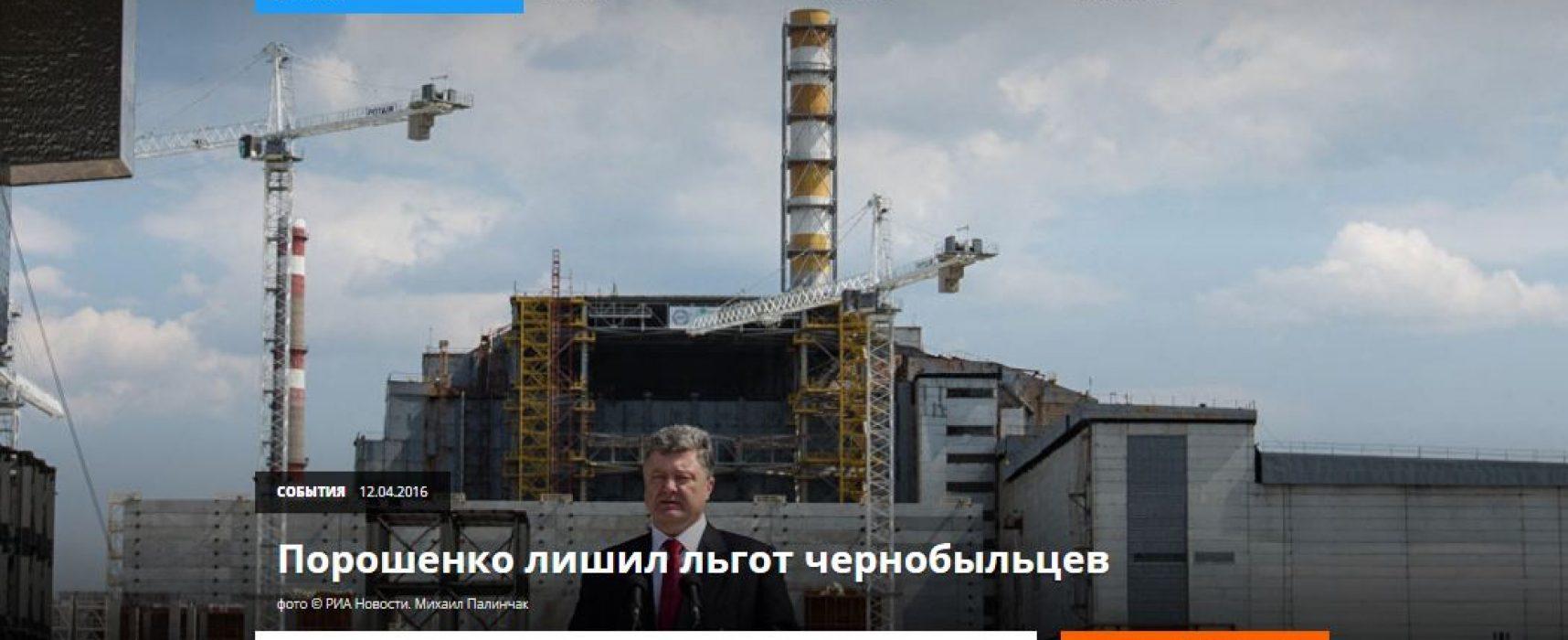 Fake: Poroshenko a retiré des avantages sociaux aux «liquidateurs» de Tchernobyl