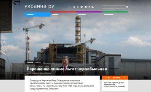 Website screenshot du site Ukraina.ru