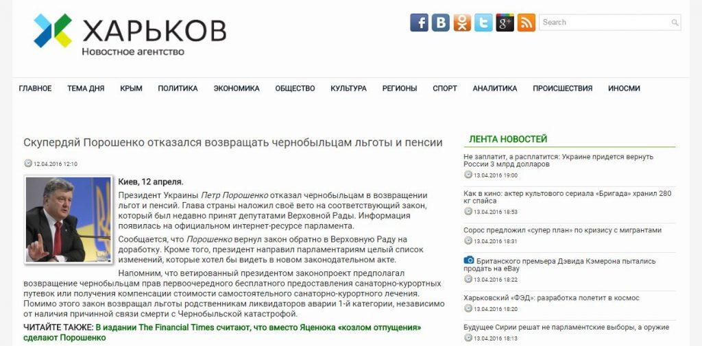 смотрела этот льготы чернобыльцам на электроэнергию сайт Мультилистинг