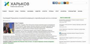 Website screenshot de l'agence de presse Khakrov