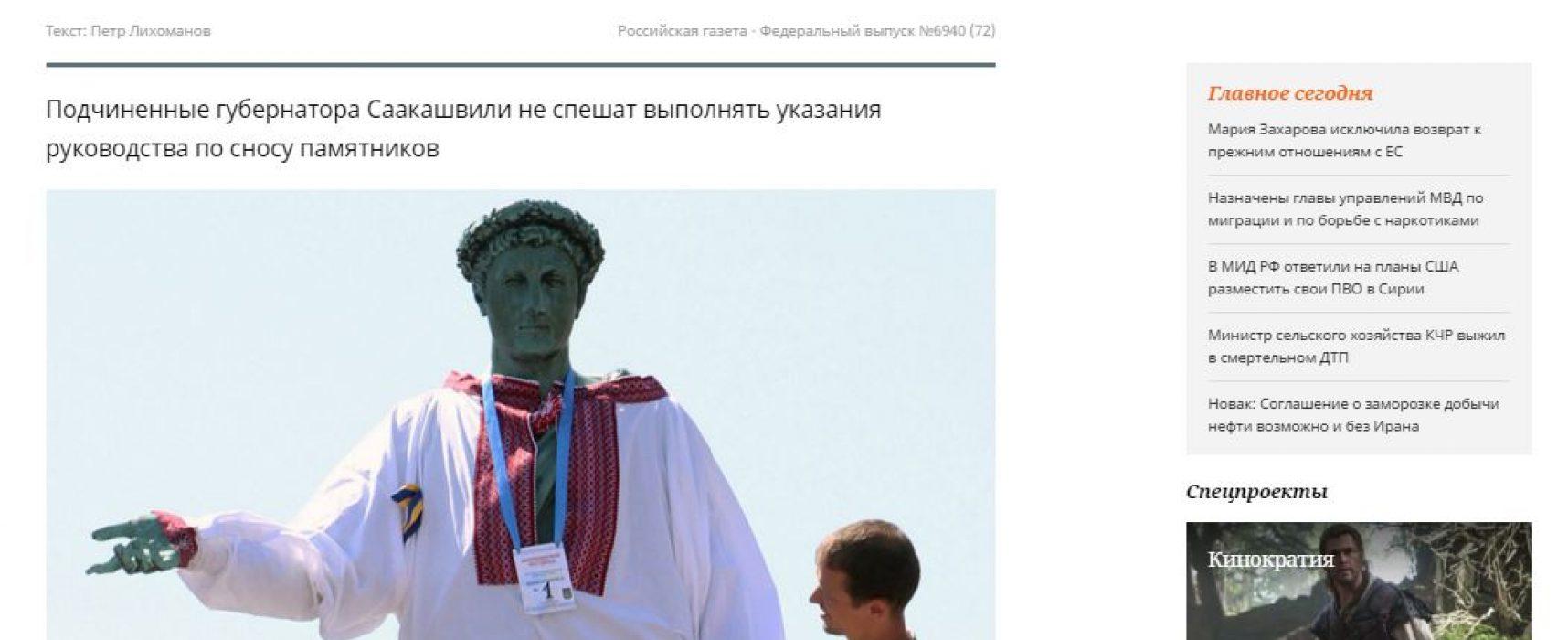 Fake : Un monument en l'honneur du duc de Richelieu va être détruit à Odessa